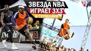 Игрок НБА на турнире 3х3. 160.000$ за Стритбольный Сезон | Smoove