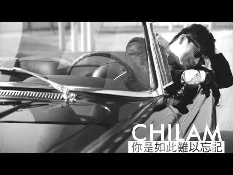張智霖 Chilam Cheung - 你是如此難以忘記 Lyrics Video [Official] [官方]