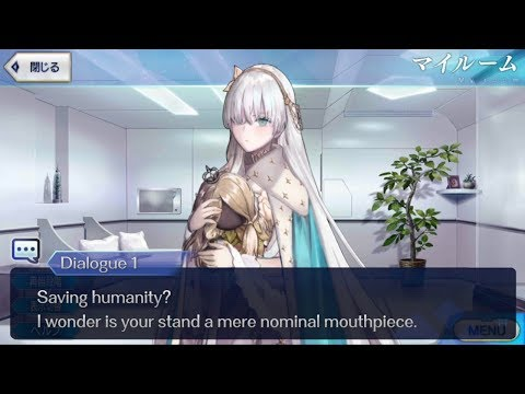 Fgo Dioscuri Saber Dialogue Lines My Room Translation Eng Sub Fate Grandorder Youtube Youngest daughter of romanov empire's last tsar, nicholas ii. fgo dioscuri saber dialogue lines my
