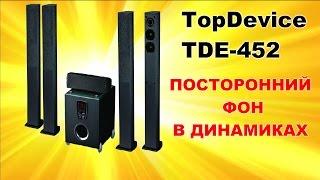 колонки Topdevice Tde 30551 купить в интернет магазине