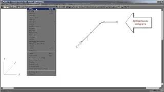 Редактор изометрических схем трубопроводов (версия со звуком)