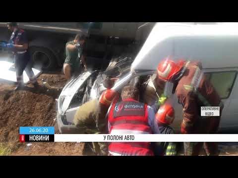 ТРК ВіККА: На Уманщині в лобовому зіткненні зійшлися мікроавтобус і бензовоз