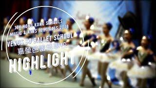 Venus So Ballet School_第7屆全港舞蹈音樂藝術節 凱港盃 2019_芭蕾舞Balle_團體舞蹈