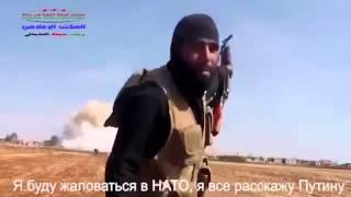 Сирия у боевика началась истерика его штаб разнесли!!! Прикол