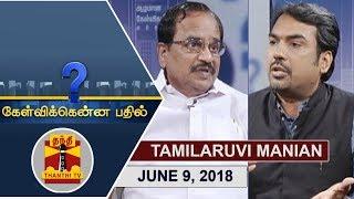 (09/06/2018) Kelvikkenna Bathil | Exclusive Interview with Tamilaruvi Manian | Thanthi TV