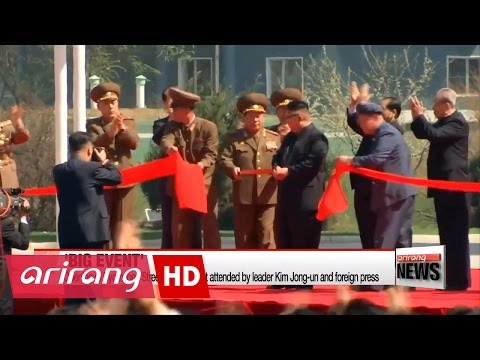 Thumbnail: Anticipated 'big event' for foreign press in Pyongyang turns...