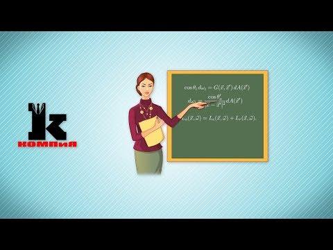 Дистанционное бесплатное обучение через интернет