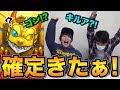 爪あげるからキルア・ゴンちょうだいぃぃぃぃぃ!!あいぃぃぃぃぃ!!!【HUNTER×HUNTERコラボ】