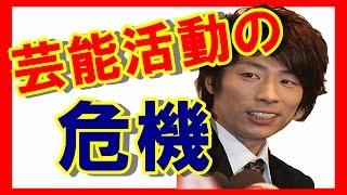 【不評】ロンブー淳終了?激ヤバな状況!!【芸能最新ニュース エンタメ系】