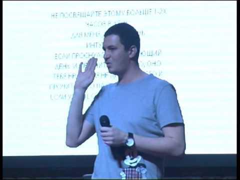 Тренинг по разработке меню нового ресторана /  Владимир Ташаев, бренд-шеф ресторан Любимый Дядя