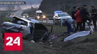 Вести. Дежурная часть от 15 января 2018 года - Россия 24