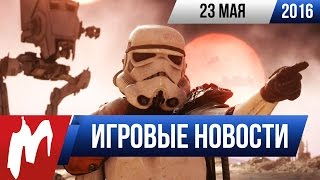 игромания! Игровые новости, 23 мая (Тетрис, Resident Evil 7, Star Wars Battlefront)