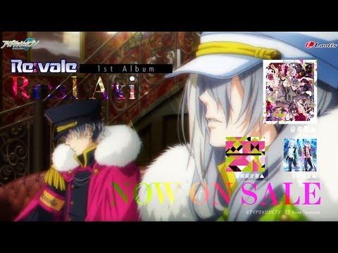 Re:vale 1stアルバム『Re:al Axis』30secCM