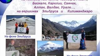 ролик-презентация о географии