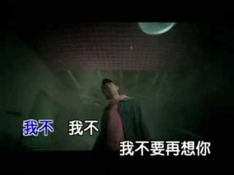 Jay Chou- Tornado (Long Juan Feng) lyrics and mv