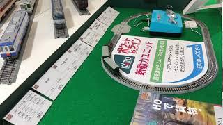 2019国際鉄道模型コンベンション KATO ポケットライン スロー運転可能な新動力ユニット