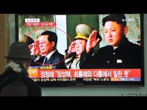 Nordkorea Hinrichtung