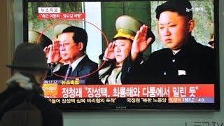 Repeat youtube video Hinrichtung in Nordkorea zeigt Nervosität von Kim Jong Un