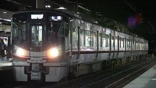 IRいしかわ鉄道(JR七尾線) 金沢駅 IR521系+JR521系