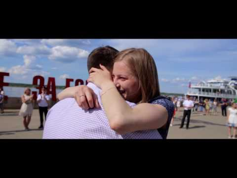 Видео: Красивое предложение руки и сердца в Перми