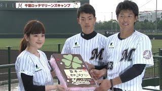 2月12日。バレンタインデーより一足早く、筧美和子さんがルーキーの中村...