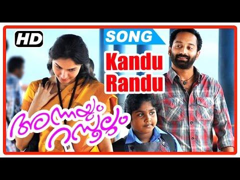 Kandu Randu Kannu Lyrics -  Annayum Rasoolum Movie Songs Lyrics