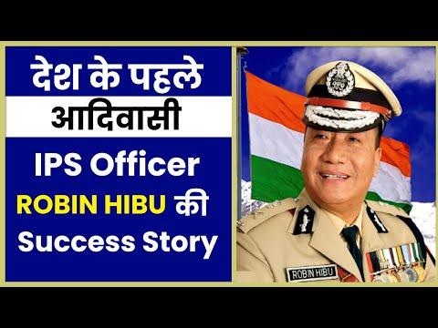 IPS Robin Hibu जानिए कैसे बने IPS Officer || IPS Officer Robin hibu || Prabhat Exam