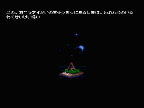 Bombaman Introdemo (MSX)