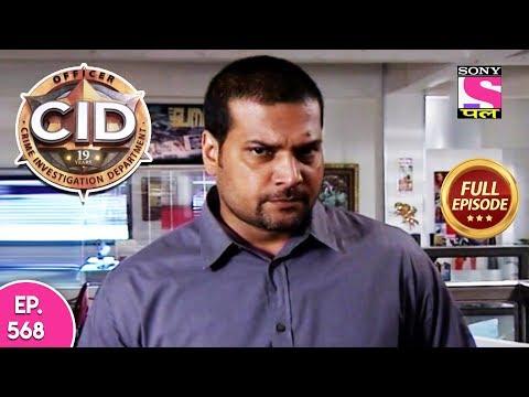 CID - सी आ डी - Episode 568 - 13th December, 2017