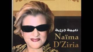 Naima Dziria - Lelah Win Cheftou Hbibi By Mistinguette