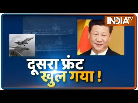 चीन के खिलाफ
