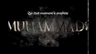 "Makhtar Fall Thiat - Sangou Aduna ""teaser vidéo clip"""