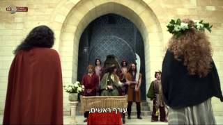 היהודים באים - פרק 2 | כאן 11 לשעבר רשות השידור