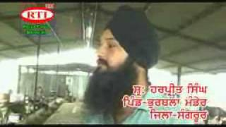 RTI Result Proof Powder Harpreet Bhurthala mander