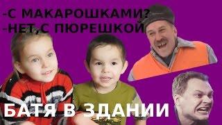 ДЕТИ ПОЮТ ПЕСНИ ХОВАНСКОГО И ENJOYKINа