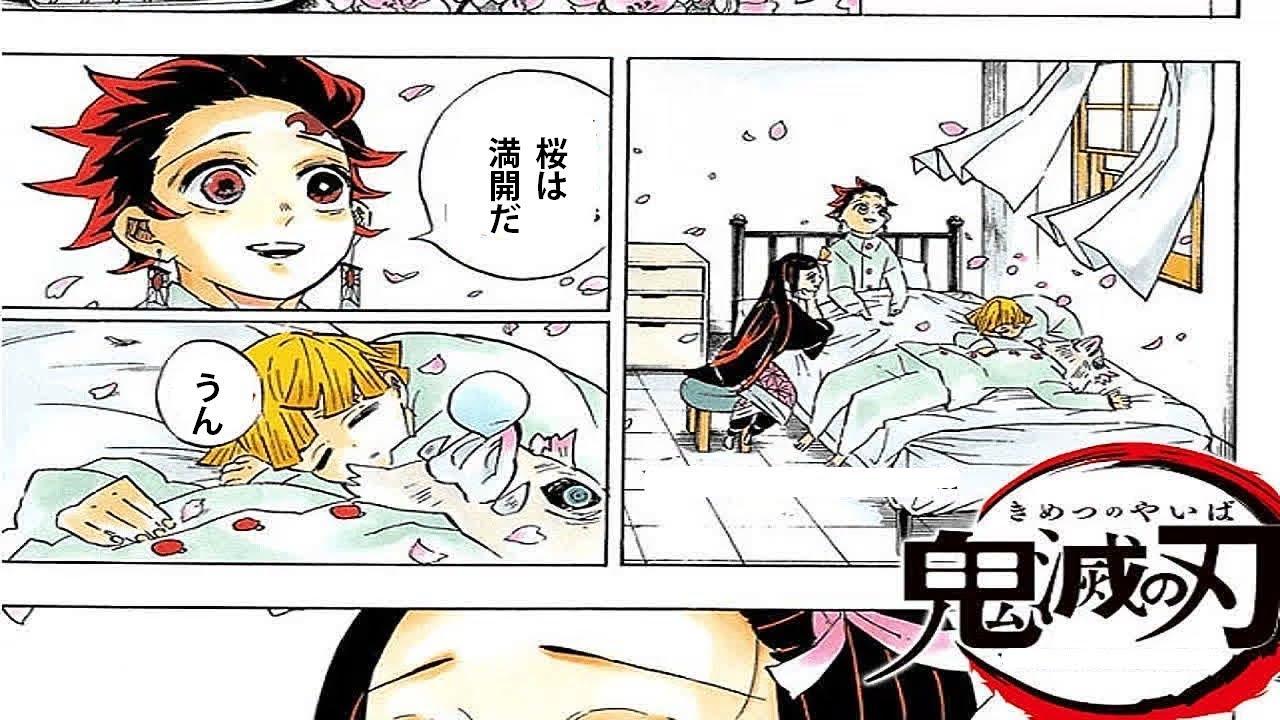い や 話 ば つの きめ 漫画 205