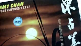 Video 明夜千里寄相思     ------     Jimmy Chan download MP3, 3GP, MP4, WEBM, AVI, FLV Januari 2018