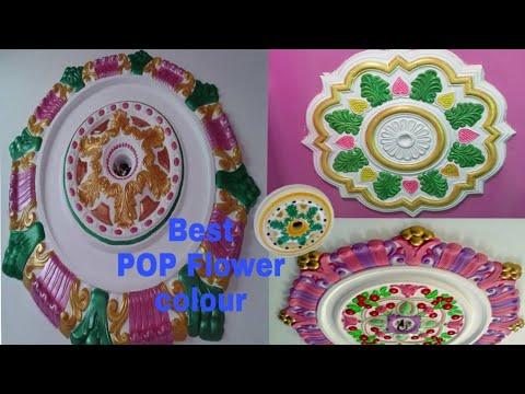 Pop Flower Colour Youtube