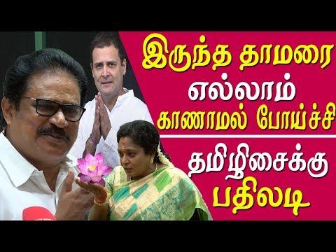 election news tamil  5 state assembly election result thirunavukkarasar  Vs tamilisai tamil news