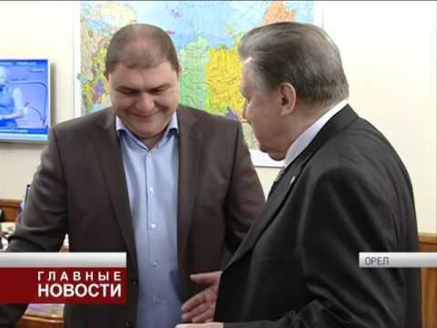 Вадим Потомский провел встречу с Почетным гражданином  Орла Альбертом Ивановым