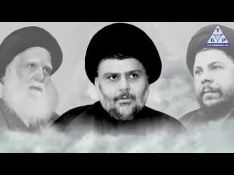 تقرير بالعراقي الفصيح - وتهديدات السيد الصدر - بغداد بوست - baghdad post