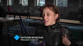 Одесса может остаться без школы спортивной гимнастики