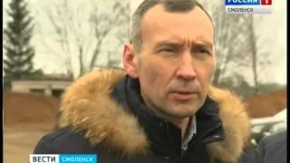 Калининградское предприятие запустит крупное производство тары на Смоленщине(, 2016-03-21T08:49:48.000Z)