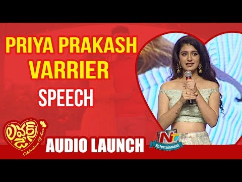 Priya Prakash Varrier Speech @ Lovers Day Movie Audio Launch | Allu Arjun | NTV Ent