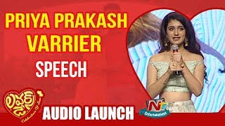 Priya Prakash Varrier Speech @ Lovers Day Movie Audio Launch | Allu Arjun | NTV Ent