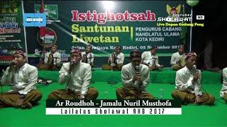 Ar Roudhoh Lailatus Sholawat AHB 2017
