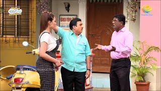 Download Iyer Tells Babita That Jethalal is a Gambler | Taarak Mehta Ka Ooltah Chashmah | तारक मेहता