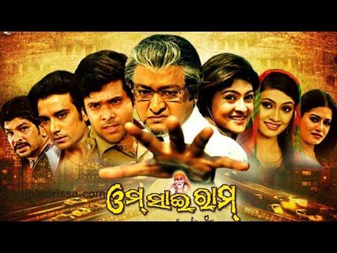 Om Sai Ram   Odia Full Movie   Budhaditya, Sabyasachi   Lokdhun Odia
