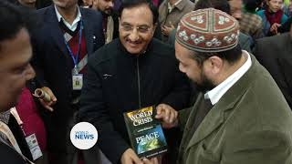 Ahmadiyya Muslim Community at Delhi Book Fair 2020