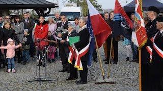 Święto Niepodległości w Gminie Skarbimierz 2018